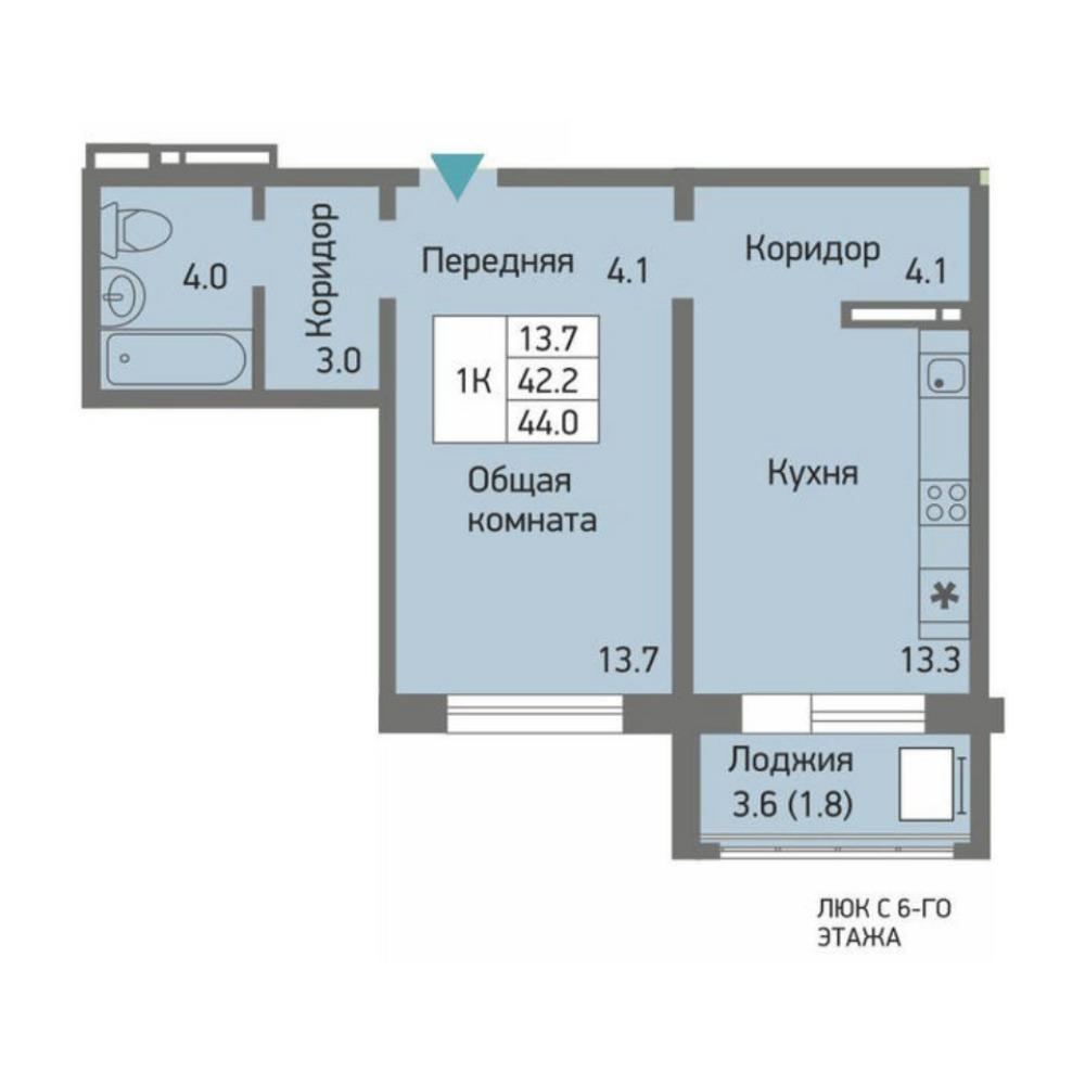Планировка 1-комнатная площадью 44 м<sup>2</sup> в ЖК Акварельный 3.0