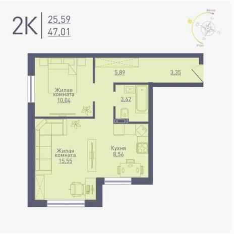 Вариант №4784, 2-комнатная квартира в жилом комплексе