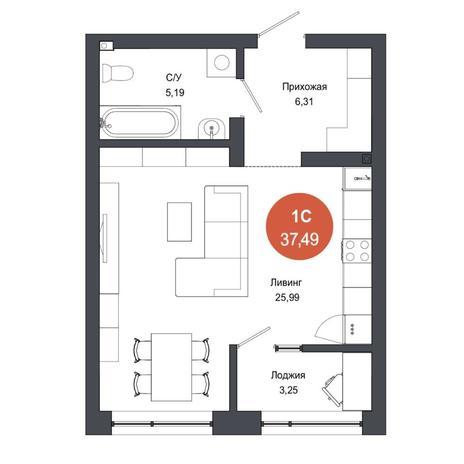 Вариант №4560, 1-комнатная квартира в жилом комплексе Акварельный 3.0