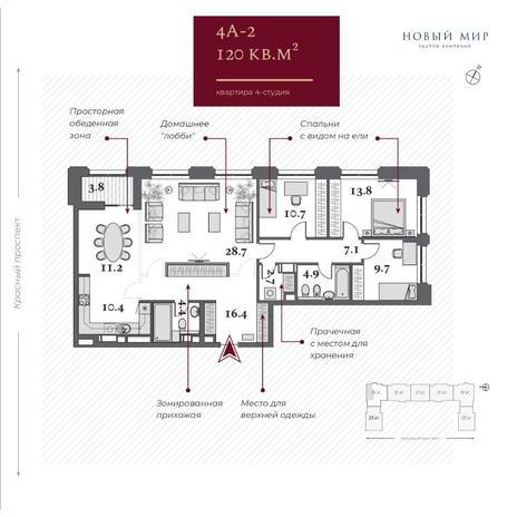 Вариант №5176, 4-комнатная квартира в жилом комплексе Нобель