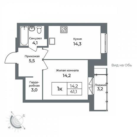 Вариант №5610, 1-комнатная квартира в жилом комплексе Я - Маяковский
