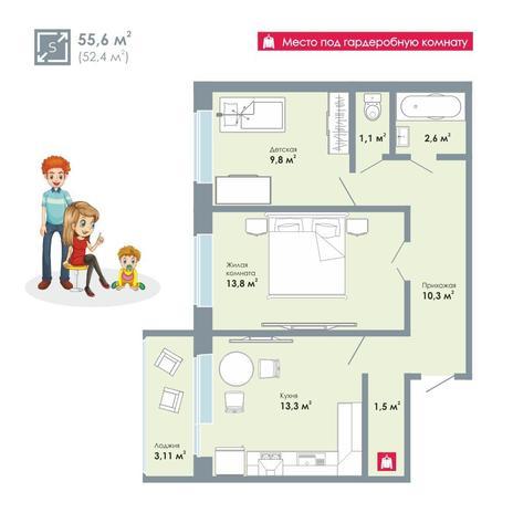 Вариант №5141, 2-комнатная квартира в жилом комплексе