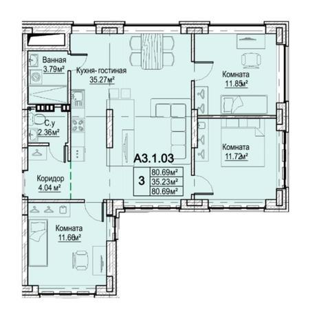 Вариант №5475, 4-комнатная квартира в жилом комплексе