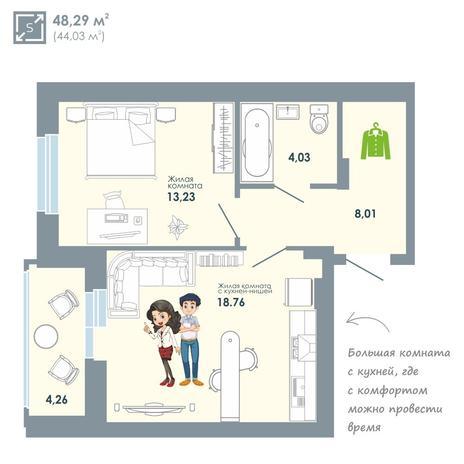 Вариант №2082, 2-комнатная квартира в жилом комплексе Революция