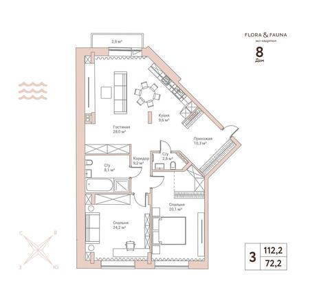Вариант №2171, 3-комнатная квартира в жилом комплексе
