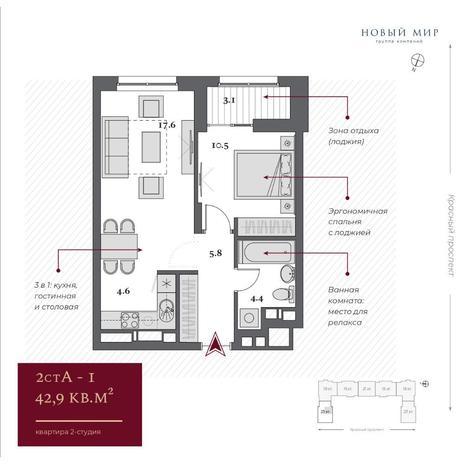 Вариант №5186, 2-комнатная квартира в жилом комплексе Пшеница