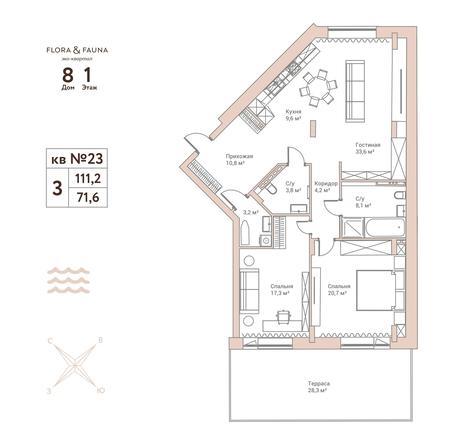 Вариант №2175, 3-комнатная квартира в жилом комплексе