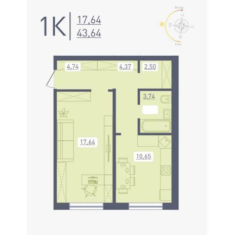 Вариант №4873, 1-комнатная квартира в жилом комплексе Радуга Сибири