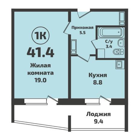 Вариант №5738, 1-комнатная квартира в жилом комплексе Цивилизация