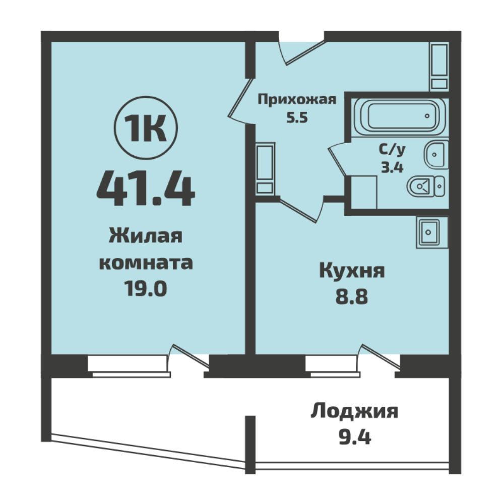 Планировка 1-комнатная площадью 41.4 м<sup>2</sup> в ЖК Инфинити