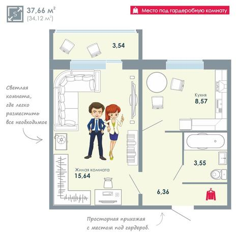 Вариант №3417, 1-комнатная квартира в жилом комплексе