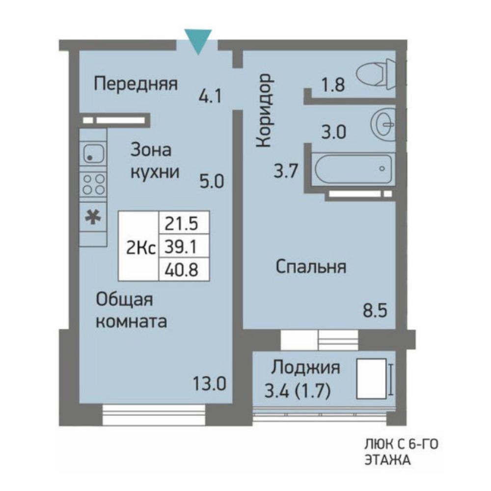 Планировка 2-комн. студия площадью 40.8 м<sup>2</sup> в ЖК Акварельный 3.0