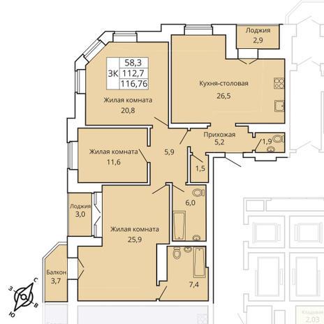Вариант №385, 4-комнатная квартира в жилом комплексе Эталон