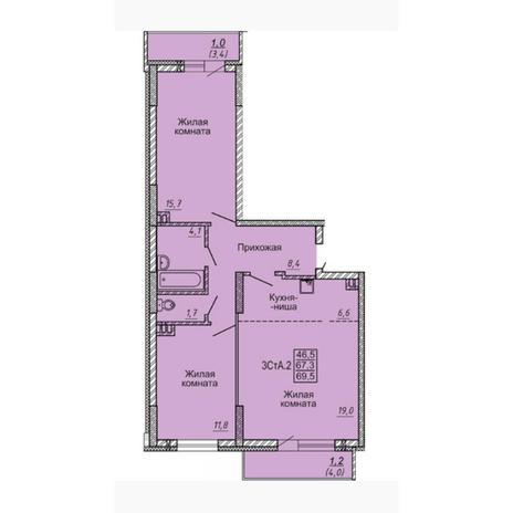 Вариант №4543, 3-комнатная квартира в жилом комплексе Новые Матрешки