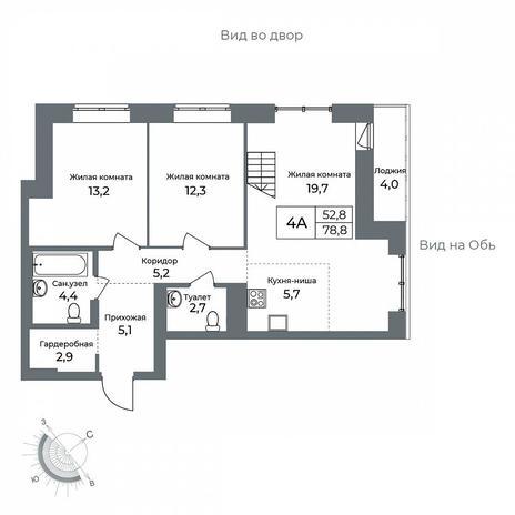 Вариант №5604, 4-комнатная квартира в жилом комплексе
