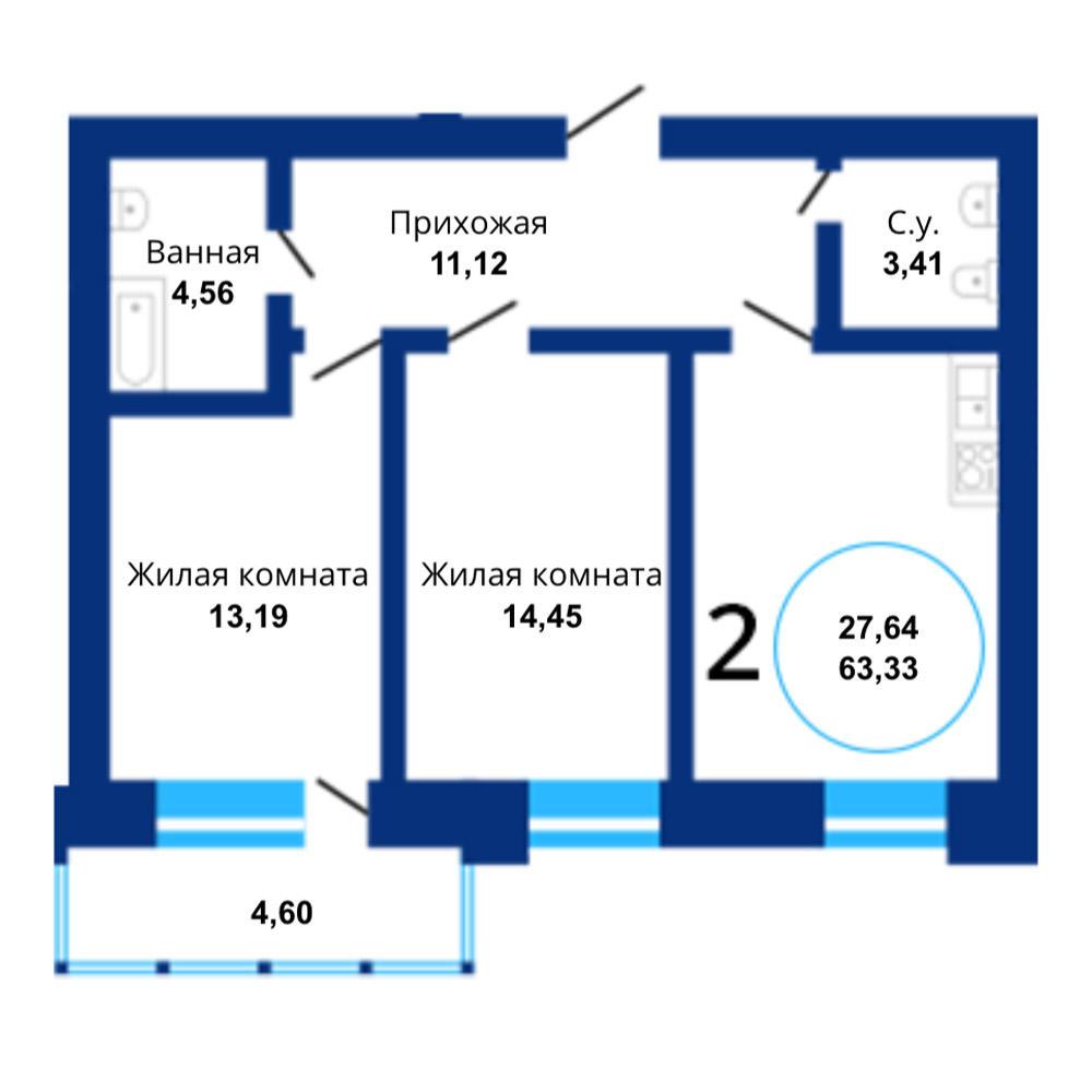 Планировка 3-комн. студия площадью 63.33 м<sup>2</sup> в ЖК Бавария