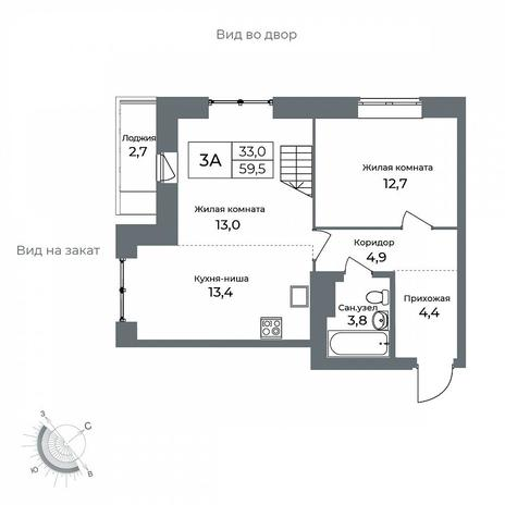 Вариант №5617, 3-комнатная квартира в жилом комплексе