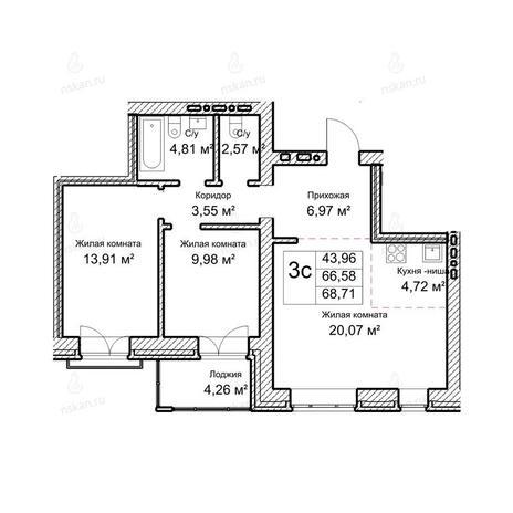 Вариант №1054, 3-комнатная квартира в жилом комплексе Потанинская 2