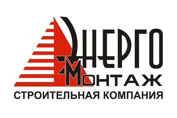 Логотип застройщика Энергомонтаж