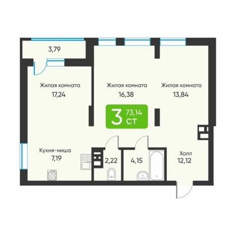 Вариант №5869, 3-комнатная квартира в жилом комплексе