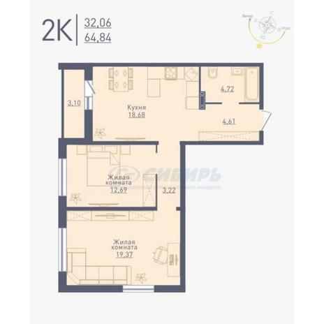 Вариант №4777, 2-комнатная квартира в жилом комплексе Галактика