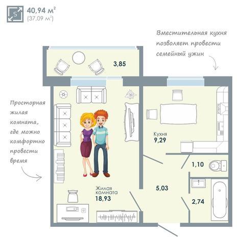 Вариант №2074, 1-комнатная квартира в жилом комплексе