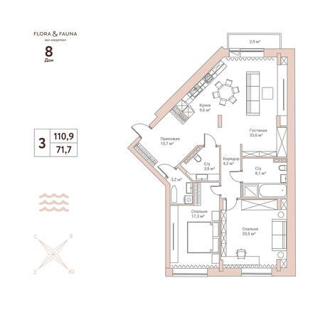 Вариант №2182, 3-комнатная квартира в жилом комплексе