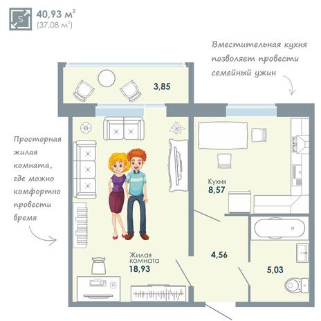 Вариант №2564, 1-комнатная квартира в жилом комплексе