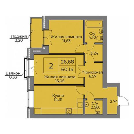 Вариант №3558, 2-комнатная квартира в жилом комплексе