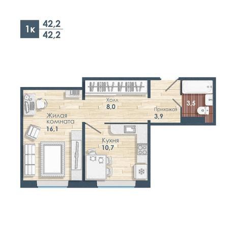 Вариант №5243, 1-комнатная квартира в жилом комплексе