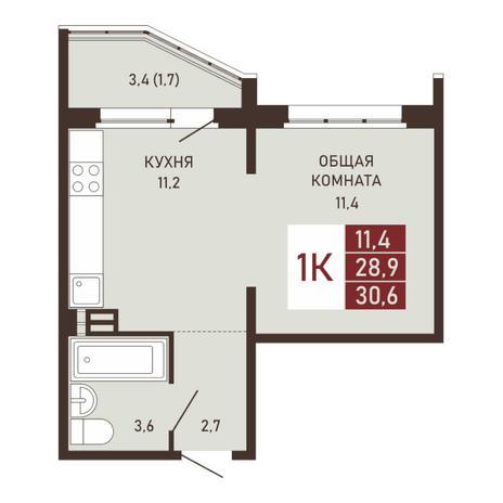 Вариант №3662, 1-комнатная квартира в жилом комплексе Виноград
