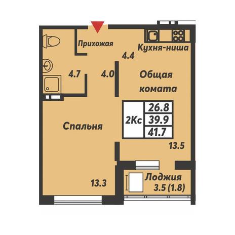 Вариант №3700, 2-комнатная квартира в жилом комплексе Галактика