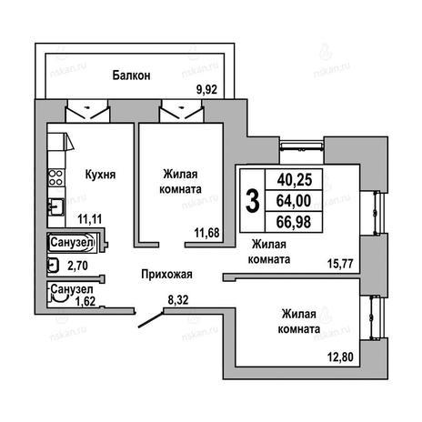 Вариант №1032, 3-комнатная квартира в жилом комплексе ГринАрт