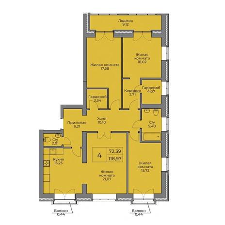 Вариант №3532, 4-комнатная квартира в жилом комплексе