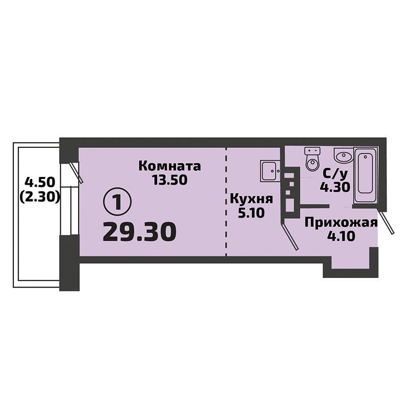 Планировка 1-комнатная площадью 29.3 м<sup>2</sup> в ЖК Родники