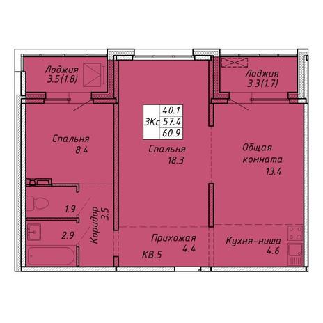Вариант №6461, 3-комнатная квартира в жилом комплексе