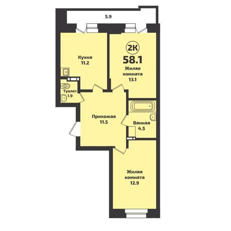Вариант №5697, 2-комнатная квартира в жилом комплексе Родники