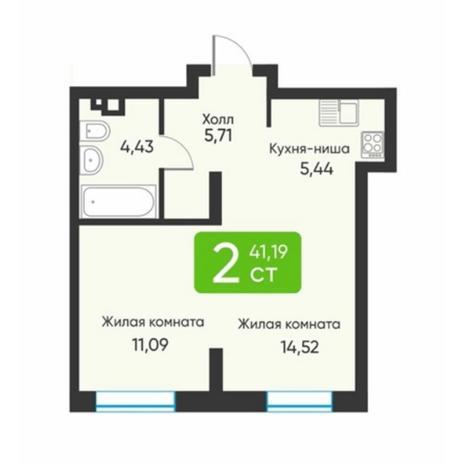 Вариант №5871, 2-комнатная квартира в жилом комплексе