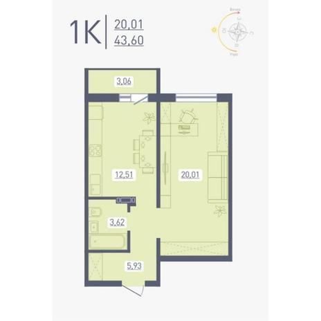 Вариант №4866, 1-комнатная квартира в жилом комплексе