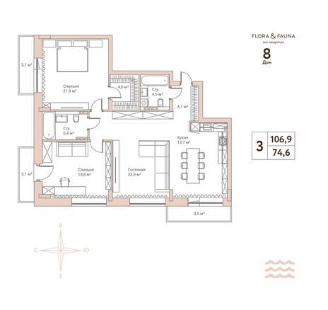 Вариант №2178, 3-комнатная квартира в жилом комплексе