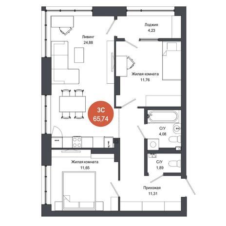 Вариант №4563, 3-комнатная квартира в жилом комплексе