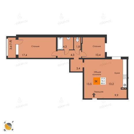 Вариант №2313, 3-комнатная квартира в жилом комплексе