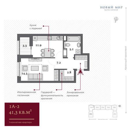 Вариант №5039, 1-комнатная квартира в жилом комплексе Ясный берег