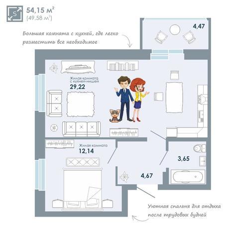 Вариант №2083, 2-комнатная квартира в жилом комплексе Чистая Слобода