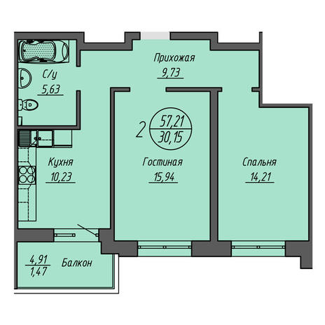 Вариант №3200, 2-комнатная квартира в жилом комплексе
