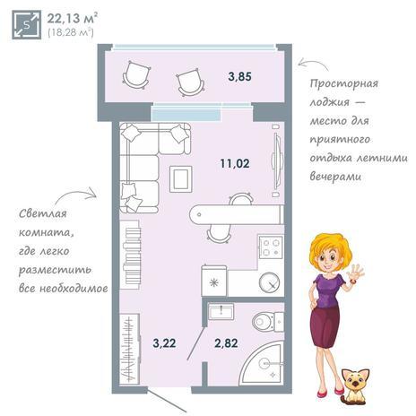 Вариант №2061, 1-комнатная квартира в жилом комплексе Чистая Слобода