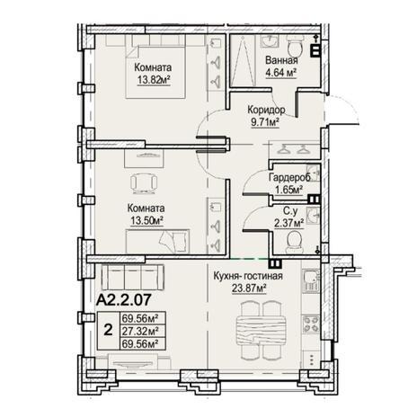 Вариант №5474, 3-комнатная квартира в жилом комплексе