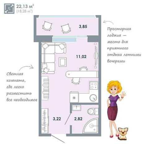 Вариант №2544, 1-комнатная квартира в жилом комплексе