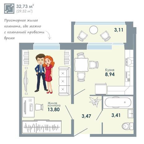 Вариант №3419, 1-комнатная квартира в жилом комплексе Чистая Слобода