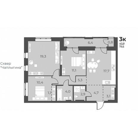 Вариант №5806, 3-комнатная квартира в жилом комплексе